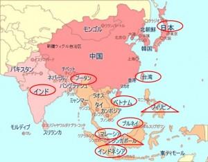 対中国対立図